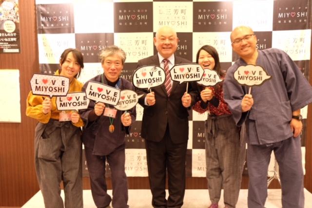 SATOYAMA&STOUMIへ行こう_d0130714_18192018.jpg