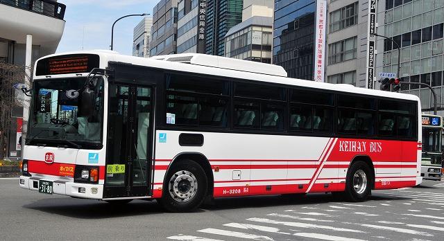 京阪バス~ブルーリボンⅡトップドア (ホップバス)  H-3208_a0164734_16412268.jpg