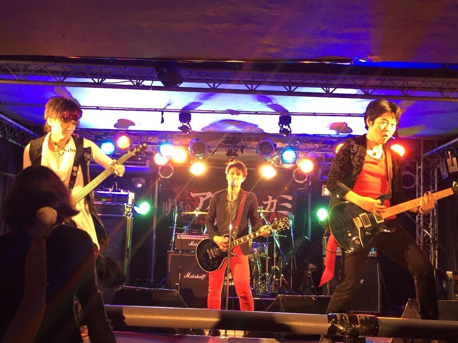 4月9日堺東Goithはアケノオオカミで出演します!_d0164135_01365654.jpg