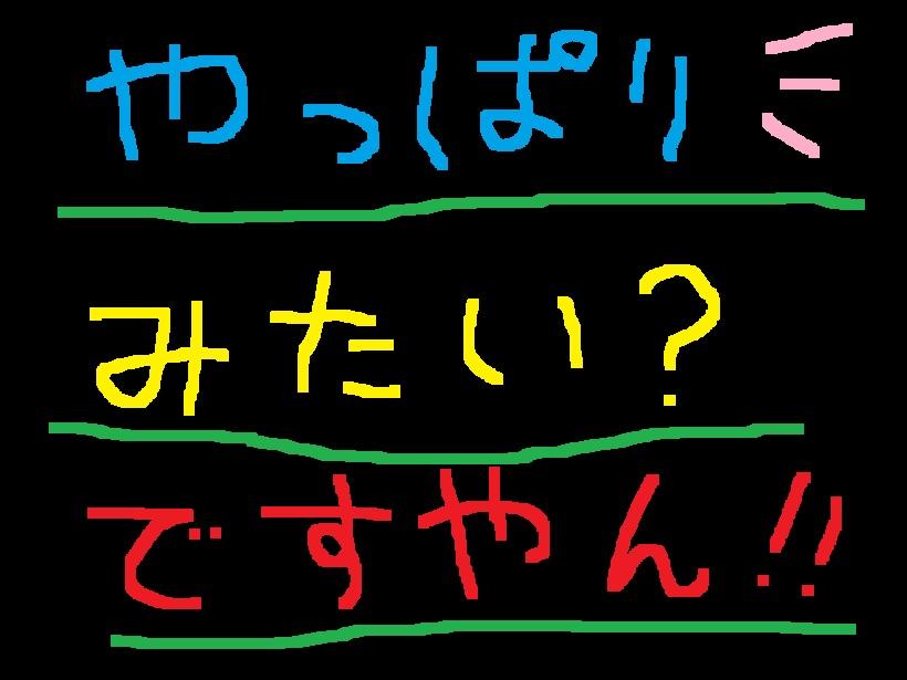 f0056935_10235666.jpg