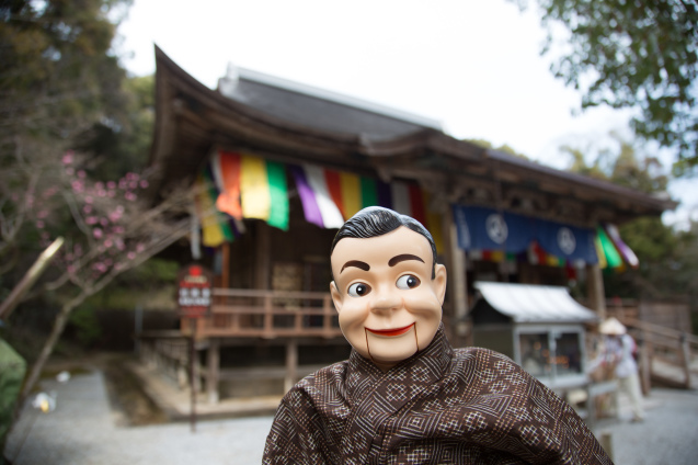 高知の旅:その1〜竹林寺の一言地蔵尊にお礼参り_e0369736_16315253.jpg
