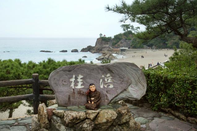 高知の旅:その2〜桂浜で龍馬アニキに会う_e0369736_21443022.jpg