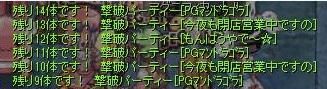 d0067837_048618.jpg