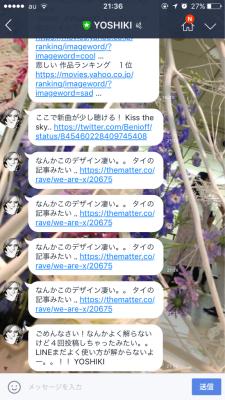 e0107539_21580984.jpg