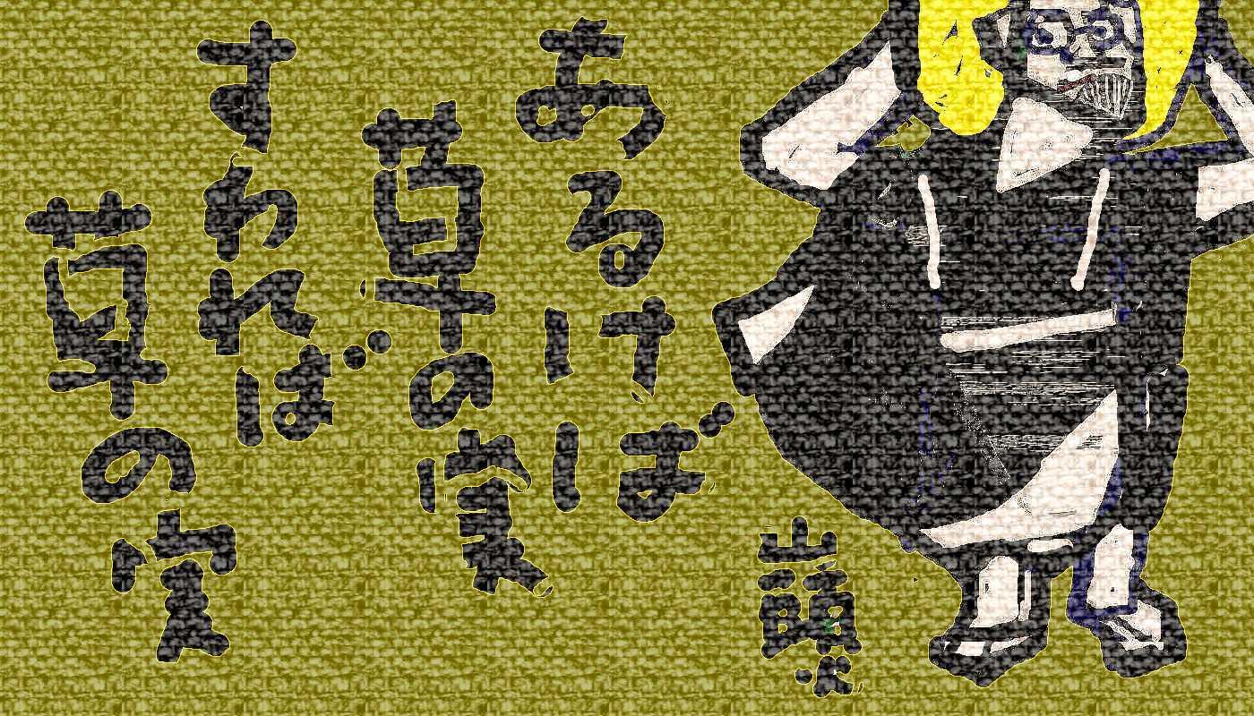f0117041_17013824.jpg