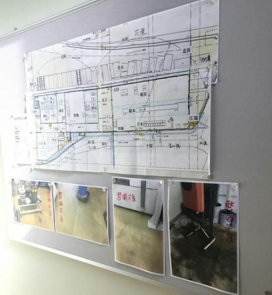 3/24(金)  5Sの工場見学_a0272042_22230613.jpg