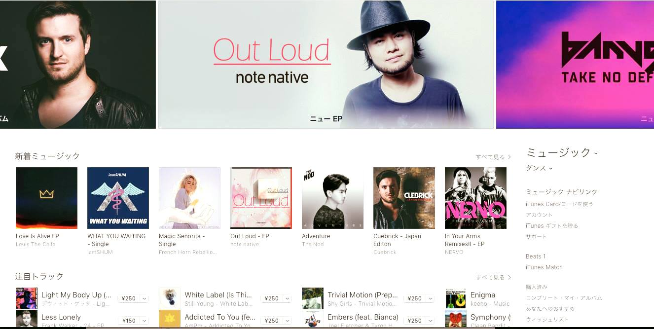 note native New Single 「Out Loud」リリース!_f0142044_1551724.jpg