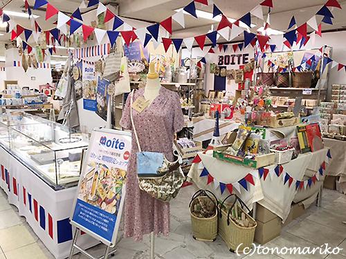 大分トキハ百貨店『フランス展』盛り上がってます♪_c0024345_09385335.jpg