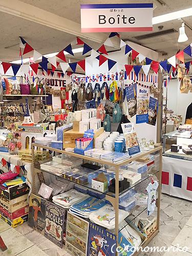 大分トキハ百貨店『フランス展』盛り上がってます♪_c0024345_09385497.jpg