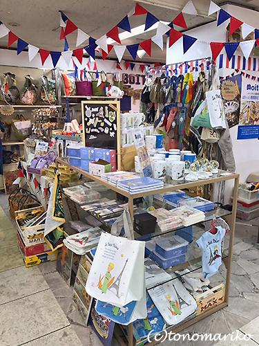大分トキハ百貨店『フランス展』盛り上がってます♪_c0024345_09392984.jpg