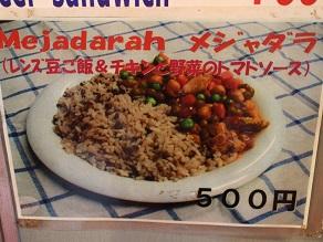 赤レンガ倉庫のアフリカンフェスでジョロフライスを食べてきた_c0030645_20475985.jpg