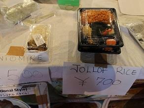 赤レンガ倉庫のアフリカンフェスでジョロフライスを食べてきた_c0030645_20582988.jpg