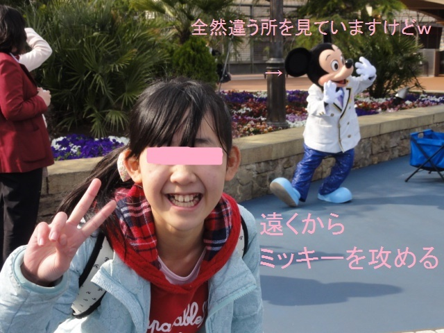 b0061947_22175772.jpg