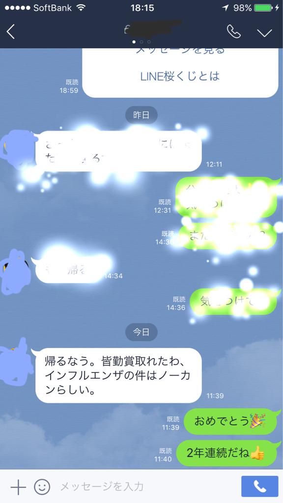 f0321950_18205887.jpg
