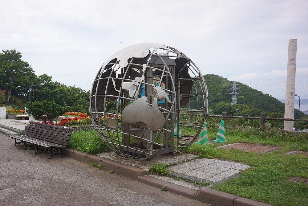 チキウ(地球)岬_c0112559_08263694.jpg