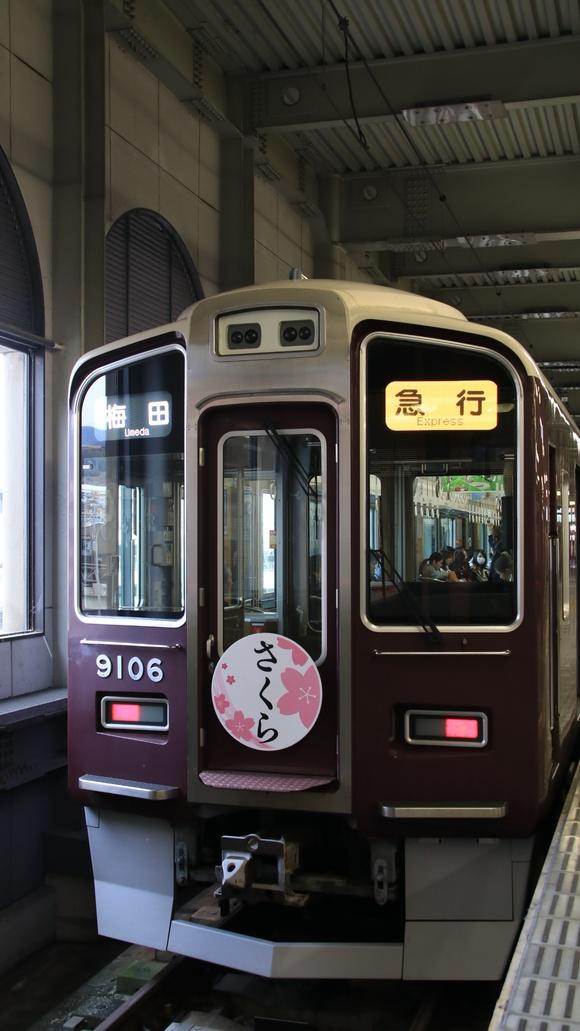 阪急9006F  さくら看板車_d0202264_19511683.jpg