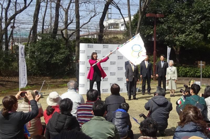 東京2020オリンピック・パラリンピックフラッグツアーin小平_f0059673_16175212.jpg