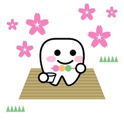 お花見_b0226176_12551282.jpg