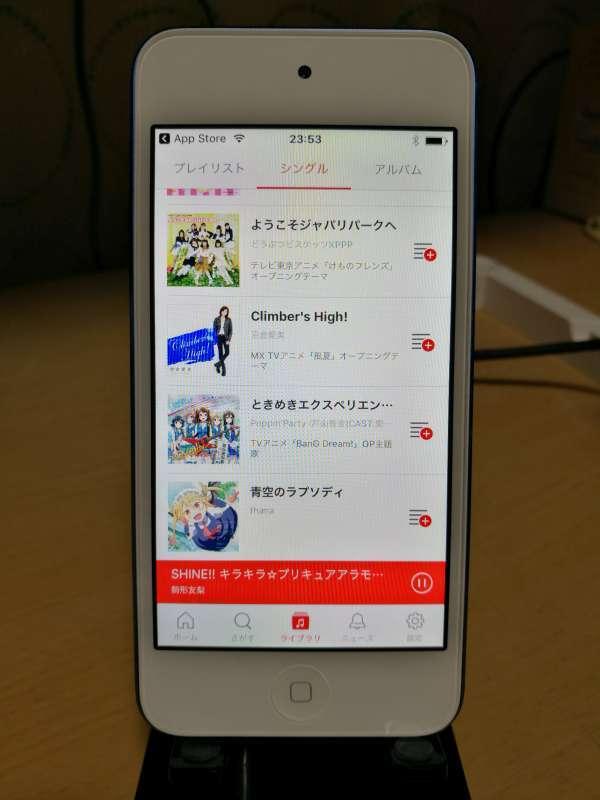 b0048879_00565505.jpg