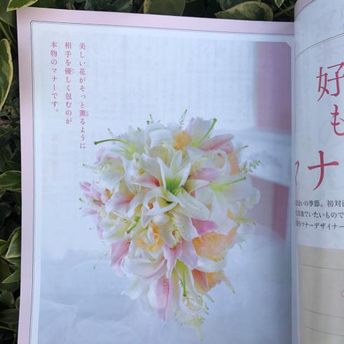 雑誌パンプキン 巻頭特集イメージカットのお花に掲載いただいてます 東京目黒不動前フローラフローラ ブーケ装花&フラワースクール_a0115684_17535142.jpg
