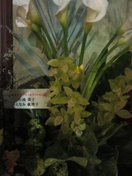 「福しま」プレ Opening Party♪_d0339889_23134972.jpg