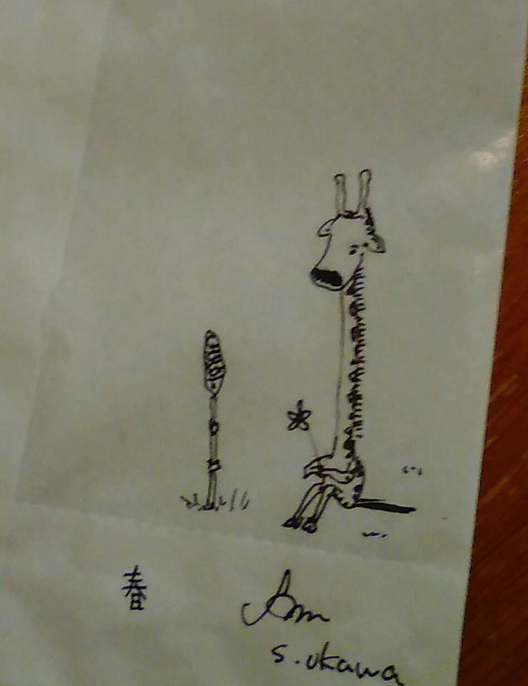 s.ukawa作品展始まりました!土曜日も在廊。衣川まや新作到着_d0322493_057967.jpg