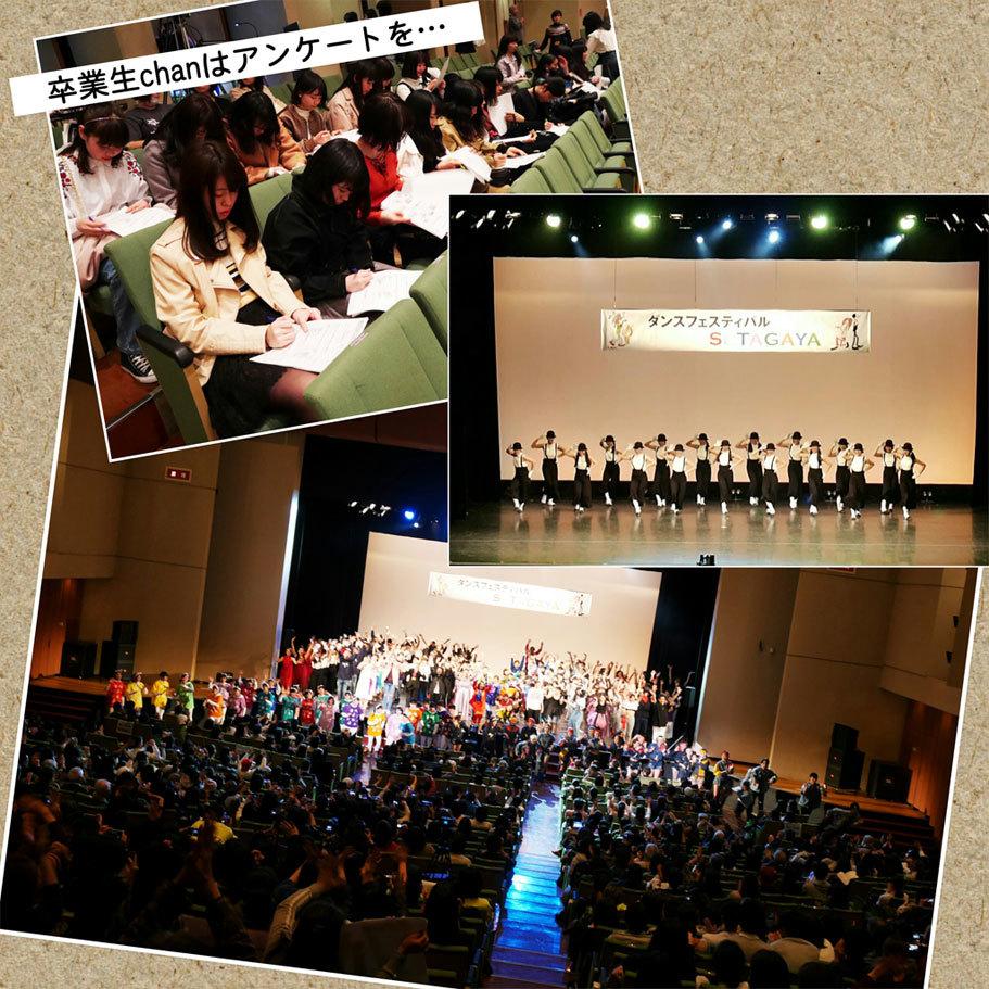 生徒chan、キラキラ瞬く本番でした☆_d0224894_17243777.jpg