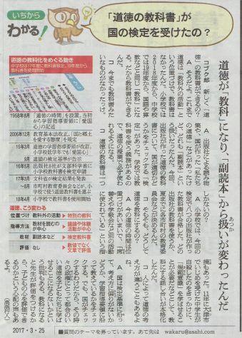 2017年3月25日熱川温泉招待旅行 その9_d0249595_07360078.jpg