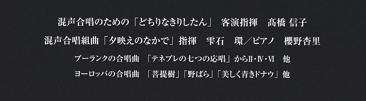 第53回定期演奏会_c0125004_17294979.jpg