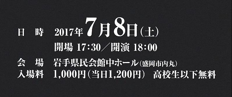 第53回定期演奏会_c0125004_17301017.jpg