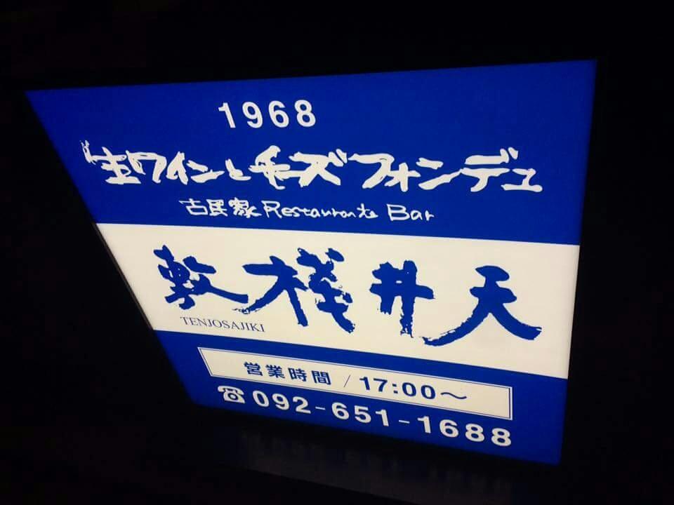 f0143504_00353261.jpg