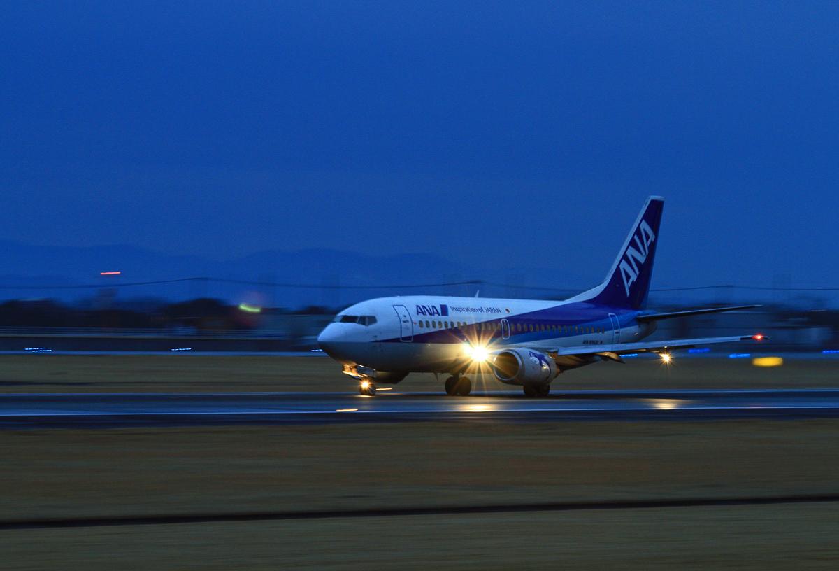 ASO KUMMOTO AIRPORT IN BLUE。_b0044115_8333538.jpg