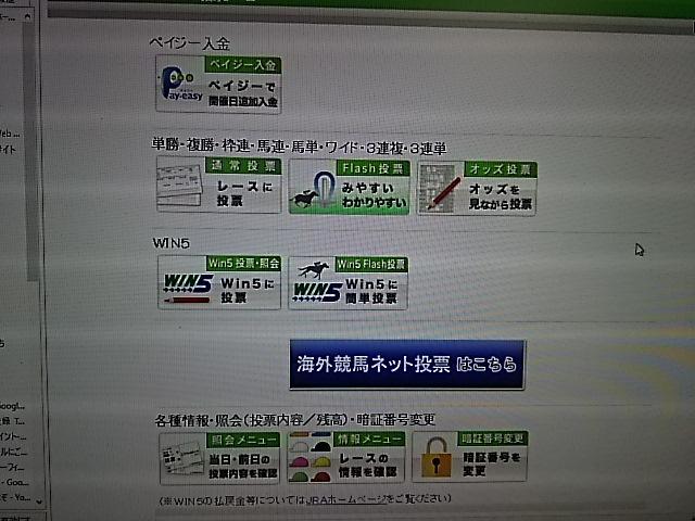 f0227321_10424245.jpg