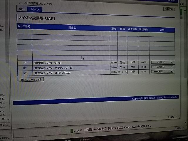 f0227321_10430571.jpg