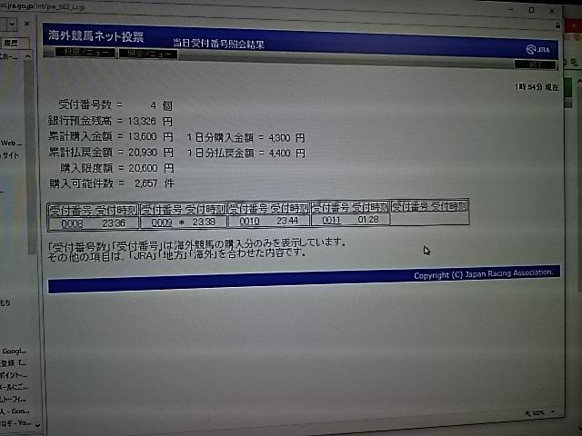 f0227321_10483021.jpg