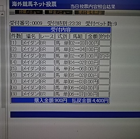 f0227321_11084833.jpg