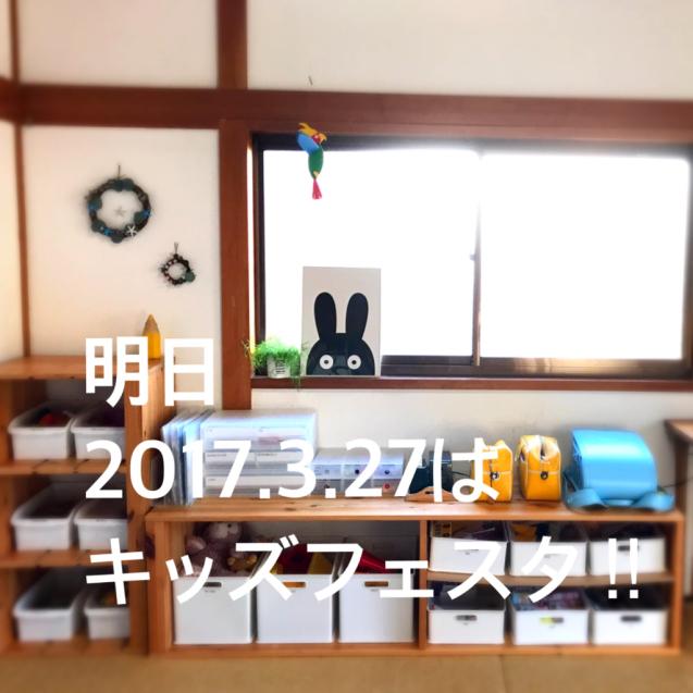 b0333423_21262997.jpg