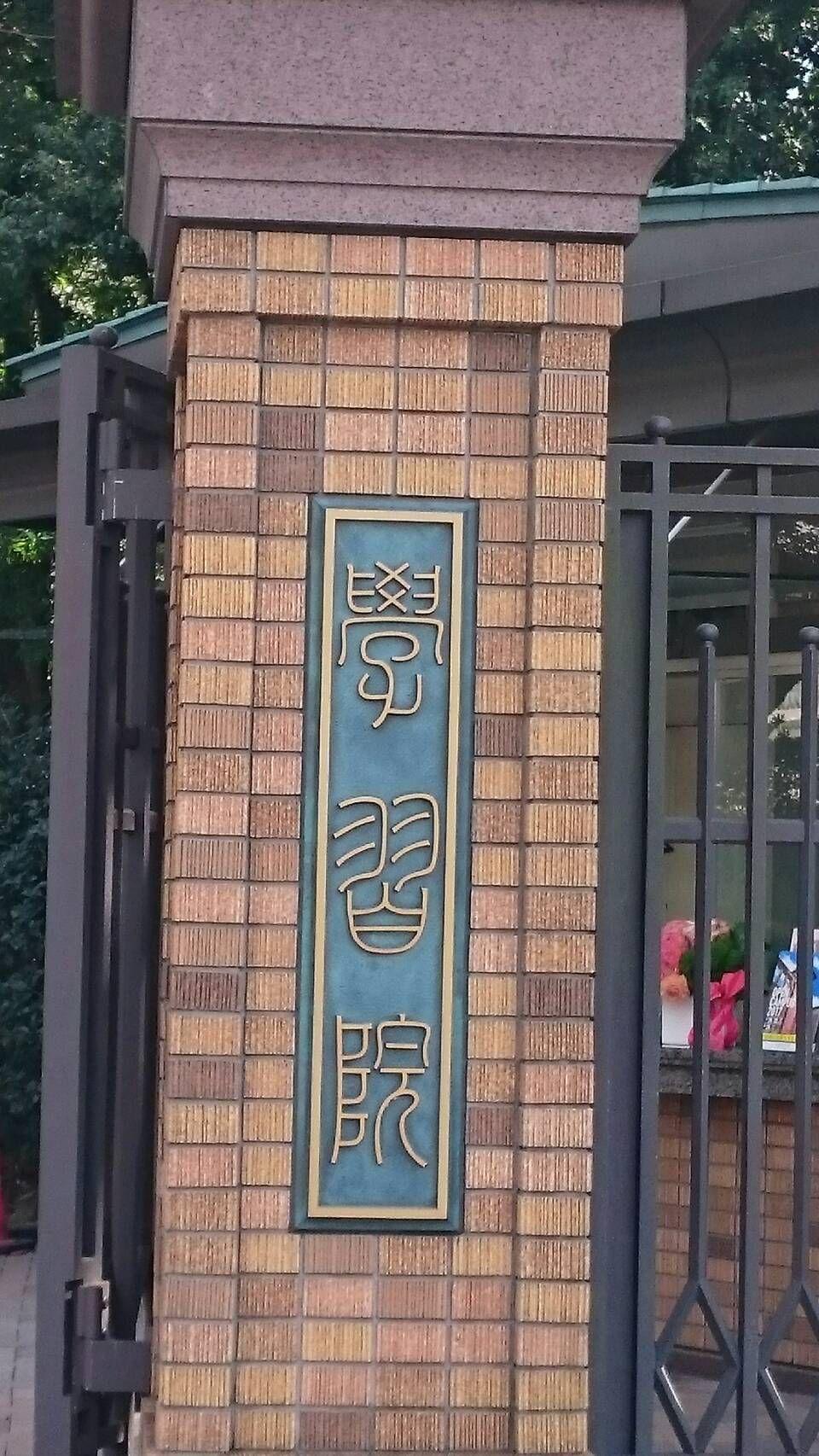 オープンキャンパス_f0157823_20062194.jpg