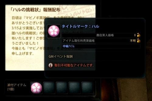 b0292827_04575382.jpg