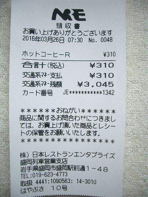 b0283432_0454072.jpg
