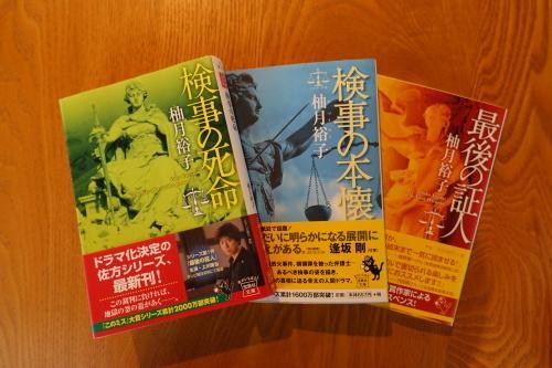 私の本棚・・・1_c0070136_21193586.jpg