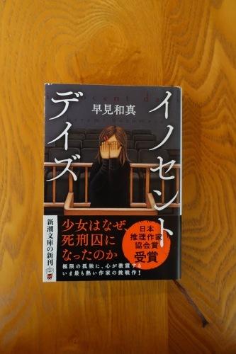 私の本棚・・・1_c0070136_21224154.jpg