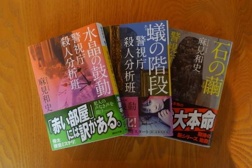 私の本棚・・・1_c0070136_21242362.jpg