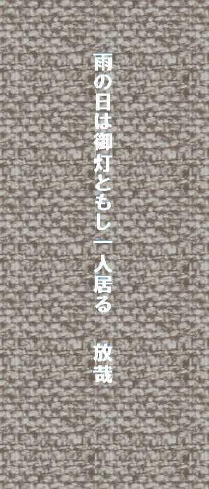 f0117041_05345841.jpg