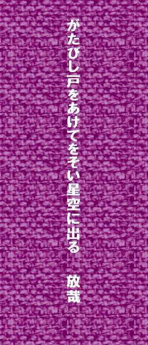 f0117041_12060989.jpg