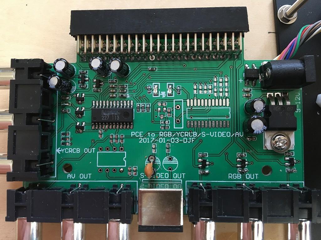 PCエンジンAVブースター(その2)_c0323442_13554750.jpg