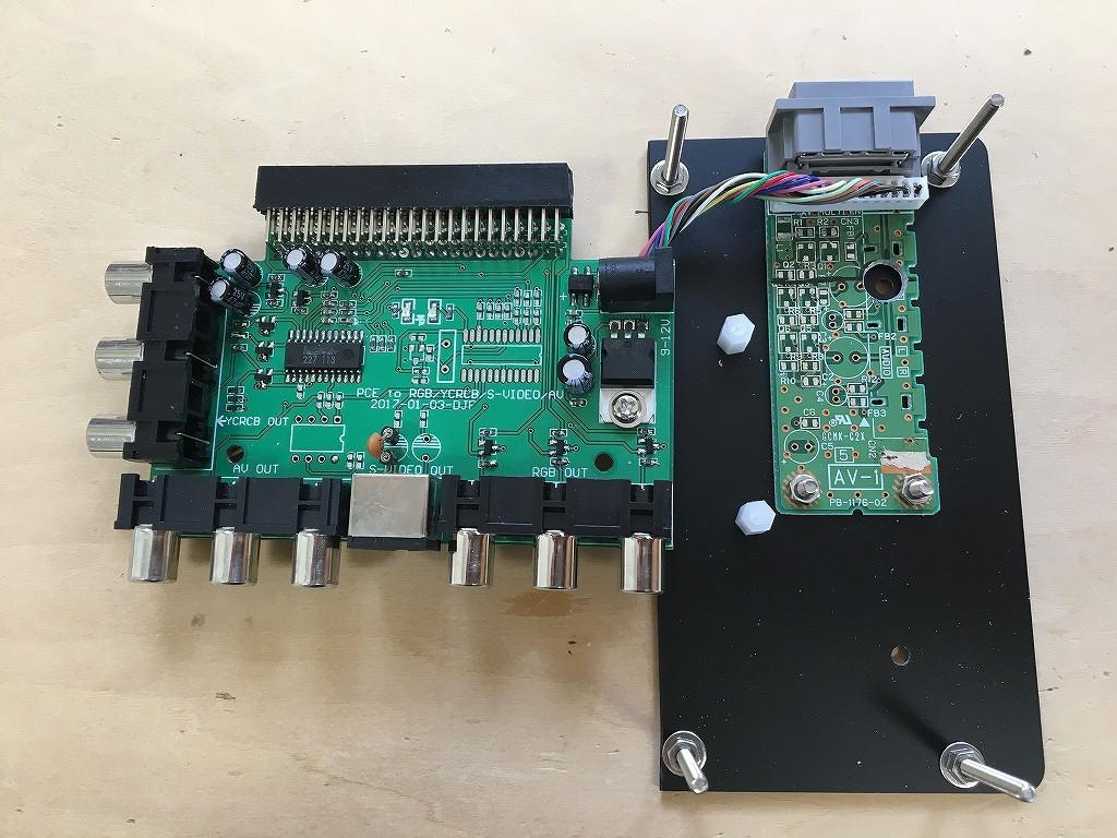 PCエンジンAVブースター(その2)_c0323442_13554769.jpg