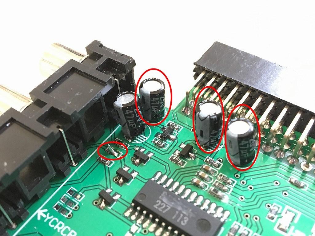 PCエンジンAVブースター(その2)_c0323442_13554827.jpg