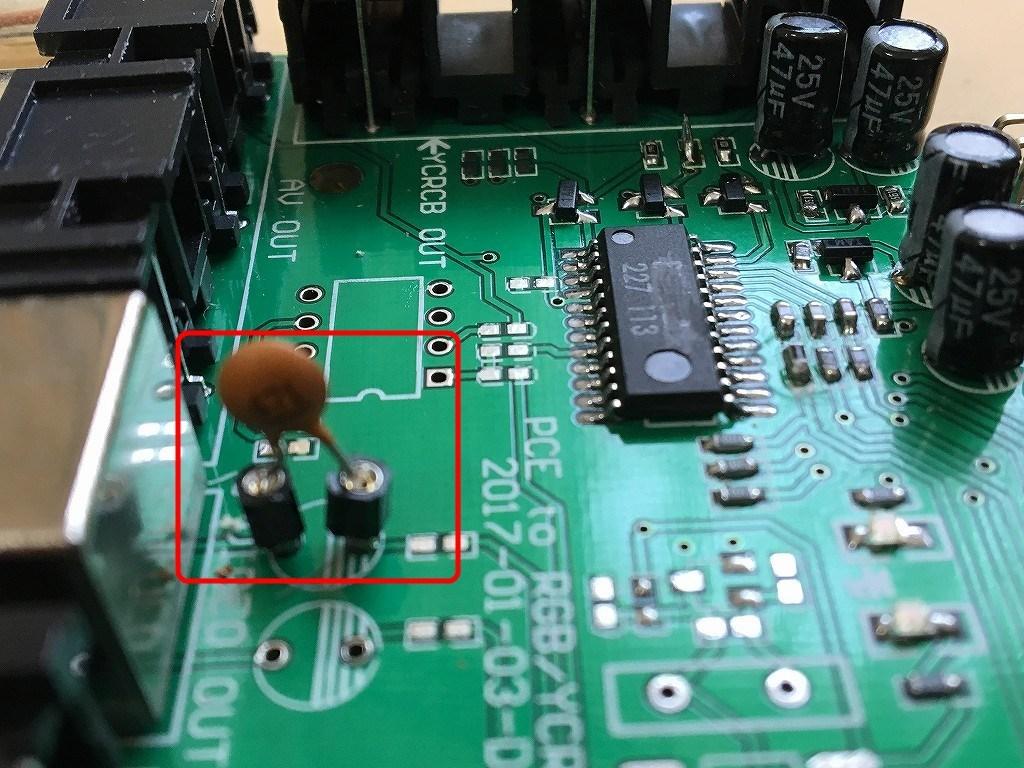 PCエンジンAVブースター(その2)_c0323442_13554848.jpg