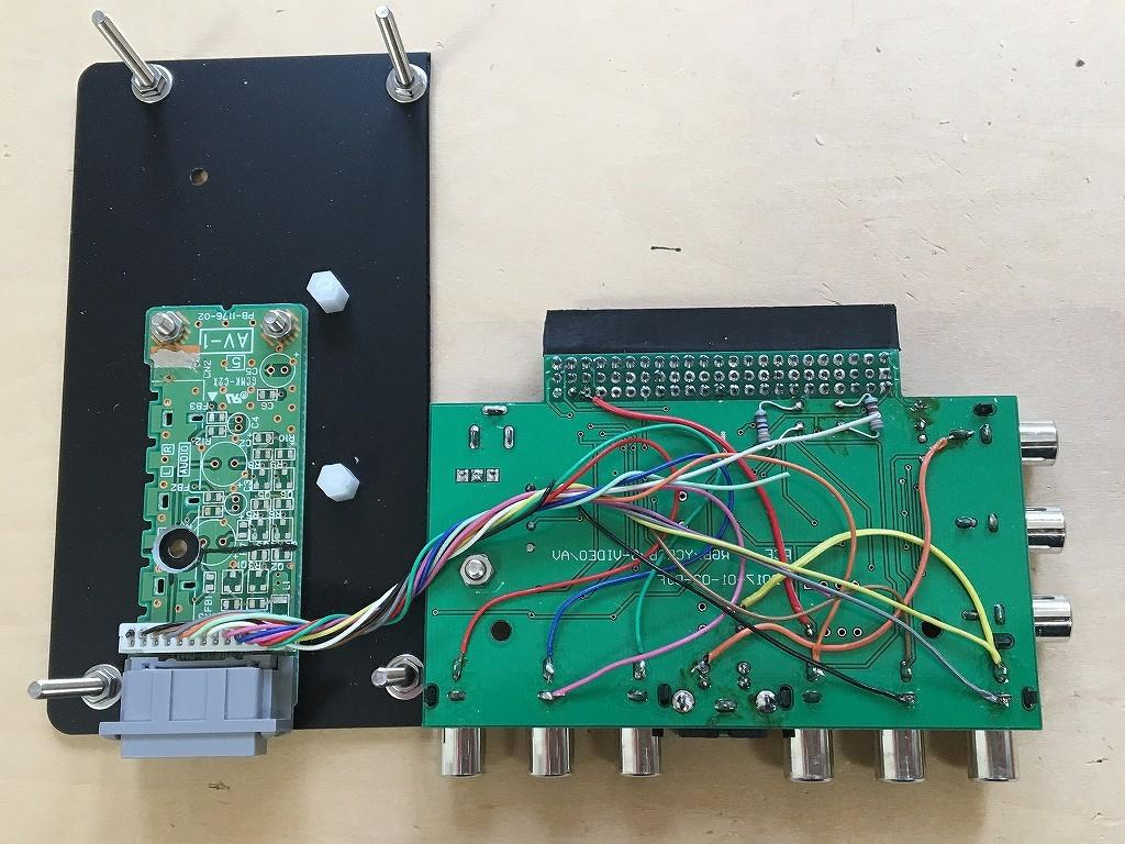 PCエンジンAVブースター(その2)_c0323442_13554871.jpg